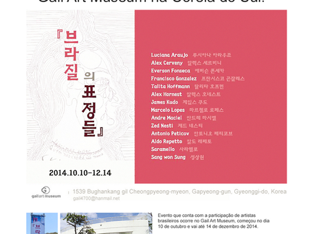 Gail Art Museum | South Korea