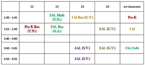 Schedule 20-21.png