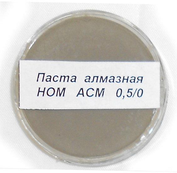 Алмазная паста НОМ АСM 05/0, для полировки, 4гр