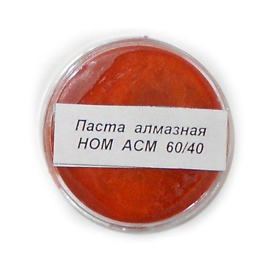 Алмазная паста НОМ АСM 60/40, черновая доводка, 4гр