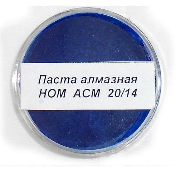 Алмазная паста НОМ АСM 20/14, предварительная доводка, 4гр