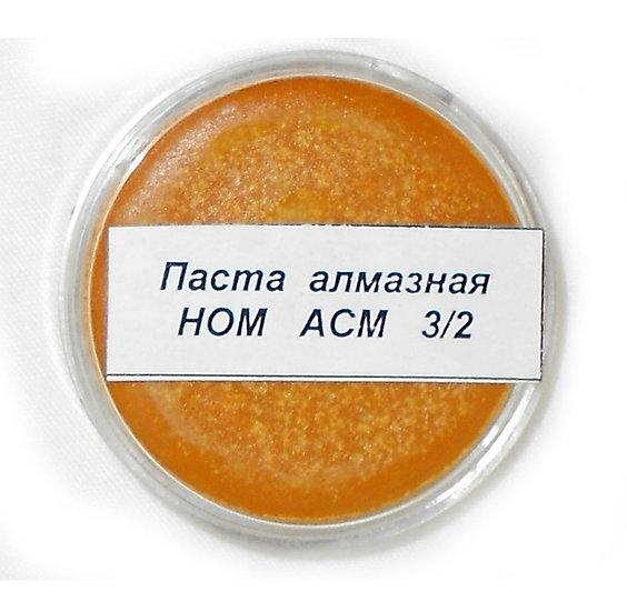 Алмазная паста НОМ АСM 3/2, предварительное полирование, 4гр