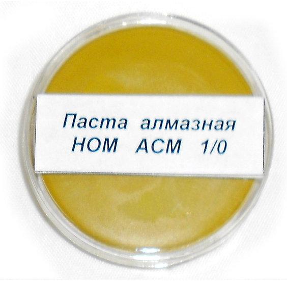 Алмазная паста НОМ АСM 1/0, чистовое полирование, 4гр