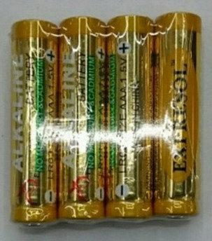 Батарейка EXPRESOL LR03 010-22-14/R14 (в блистере 4шт)