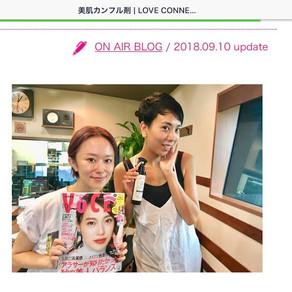 東京FM ラジオ LOVE TOKYOにSBCPローミネラルミストをご紹介いただきました。