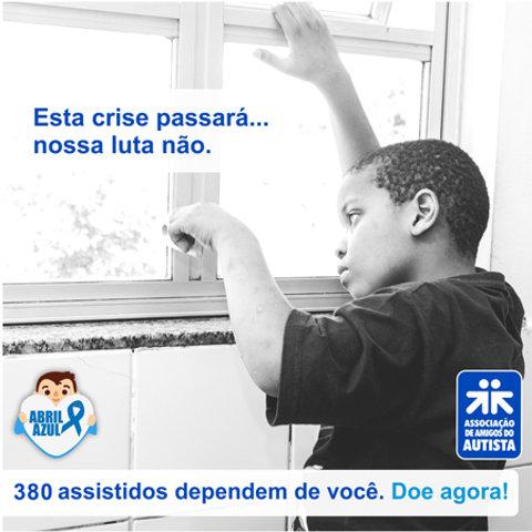 Campanha Doação AMA