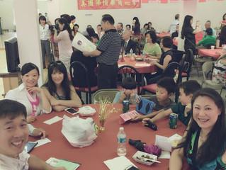台湾小食节