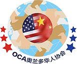 奥兰多华人协会
