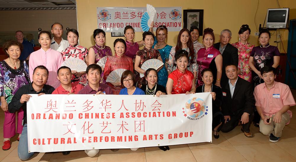 奥兰多华人协会 文化艺术团 大合照
