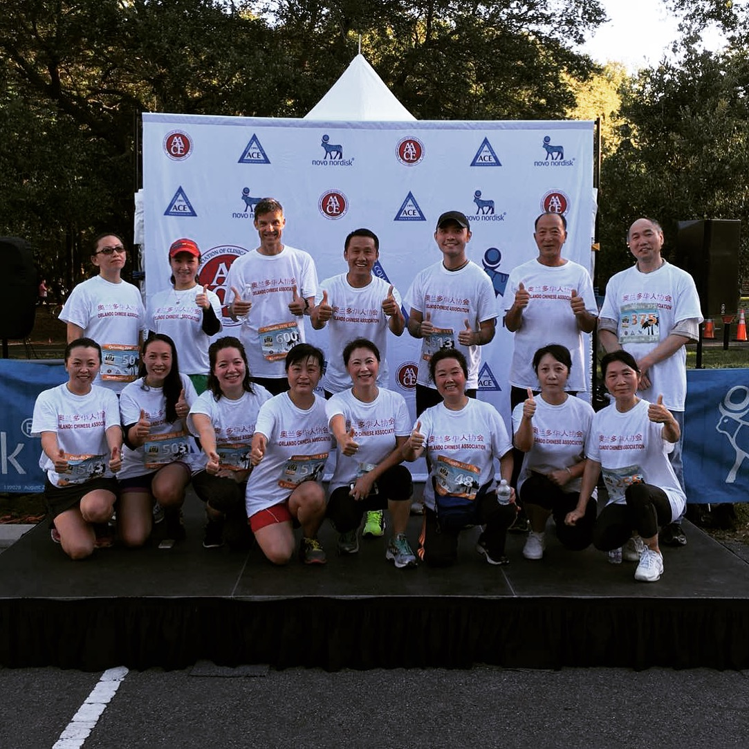 奥兰多华人协会 Orlando Chinese Association Empower 5K (6)