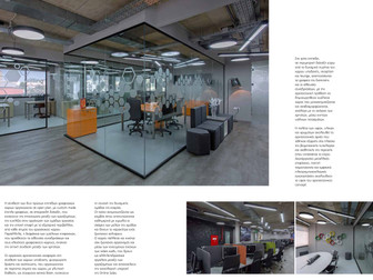 ONLINE SALES offices, featured in EK magazine, May 2017 issue.