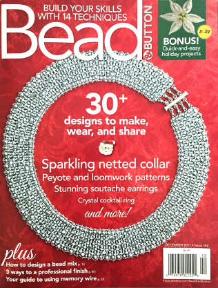 Bead&Button Magazine Cover December 2017