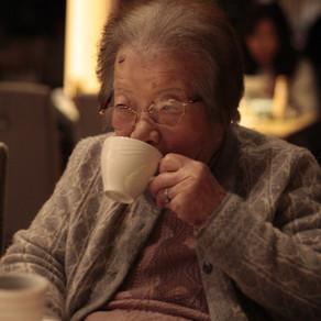 続・わたくしの宝もの 60_101歳の珈琲デビュー