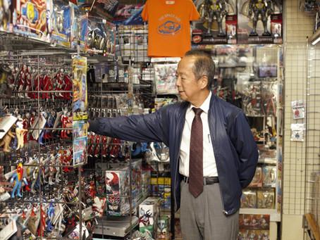 【おもちゃ屋紹介】日本の玄関口で135年「ヤマシロヤ」