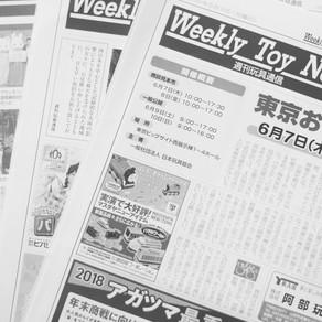 【消費税率の変更に伴うお知らせ】