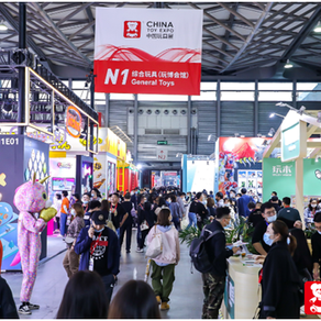 The 19th China Toy Expo Wrapped Up Successfully in October 2020