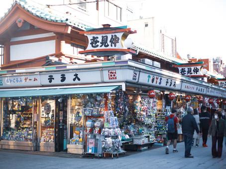 【おもちゃ屋紹介】浅草で創業135年「トイステラオ」