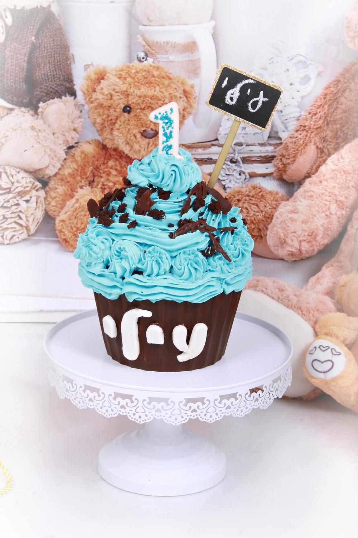 עוגת יום הולדת כוסמין או שיפון