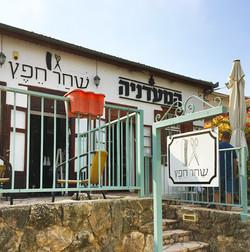 Israel36