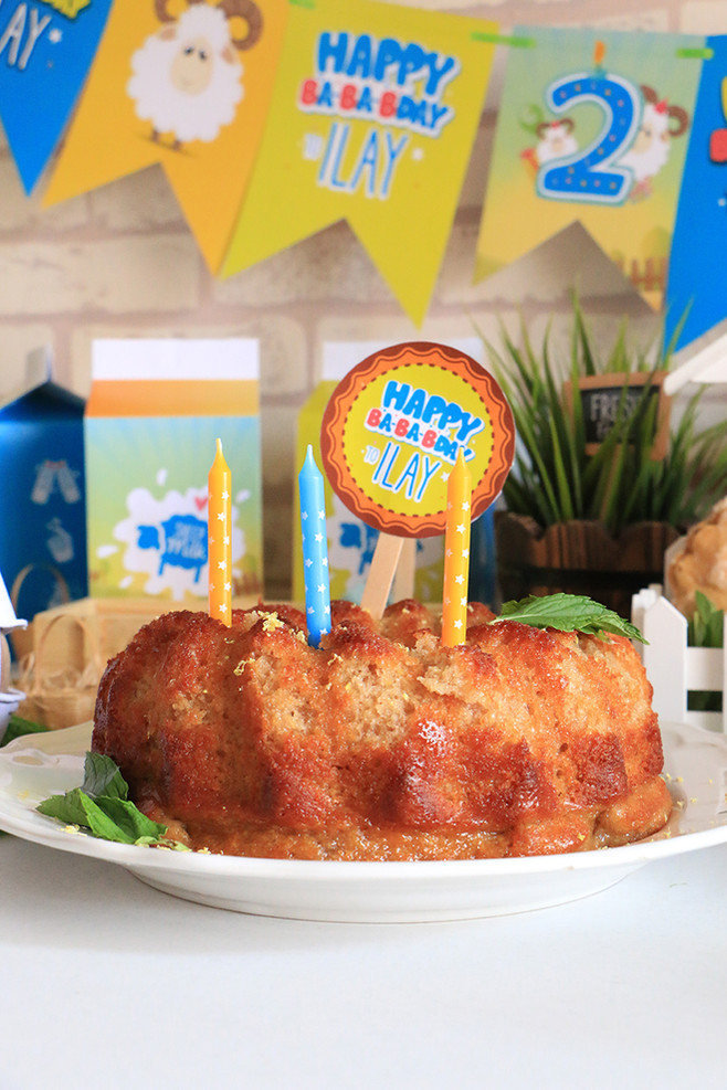 עוגת למונענע מקמח כוסמין מלא