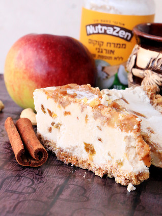 עוגת גבינה טבעונית עם תפוחים מקורמלים