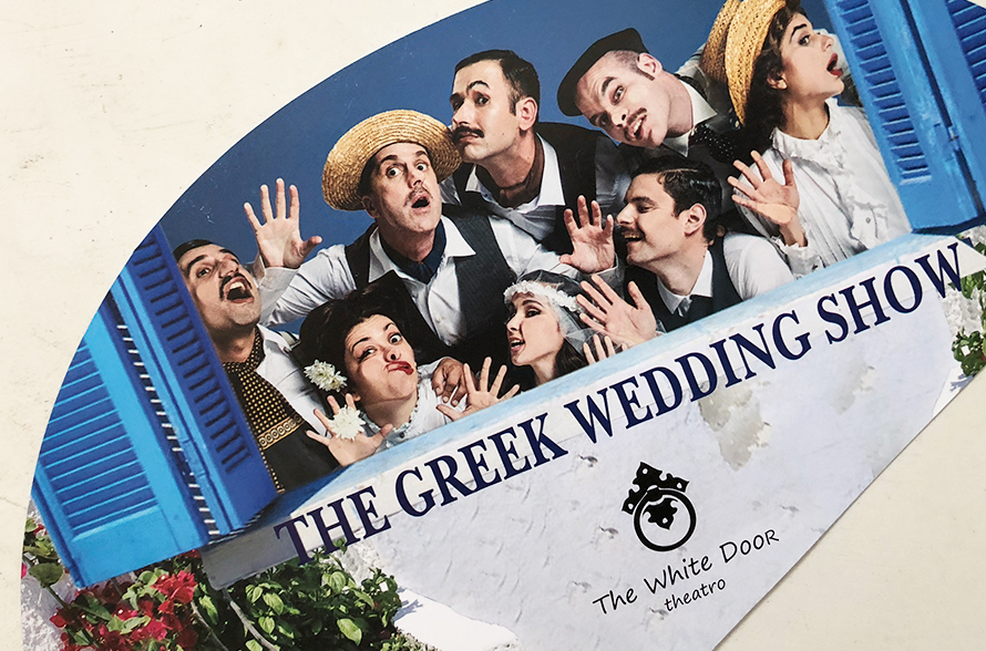 Greek_wedding2