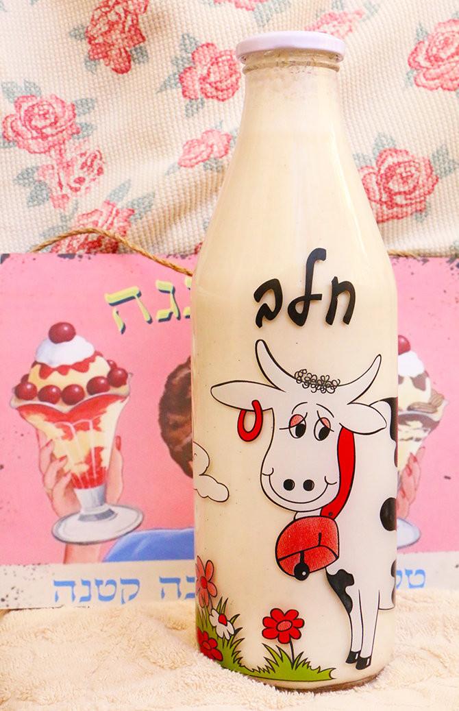 חלב ביתי