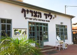 Israel34