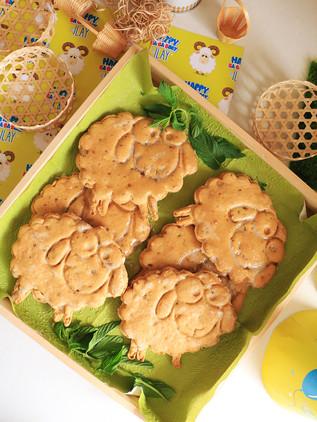עוגיות פיסטוק ללא גלוטן