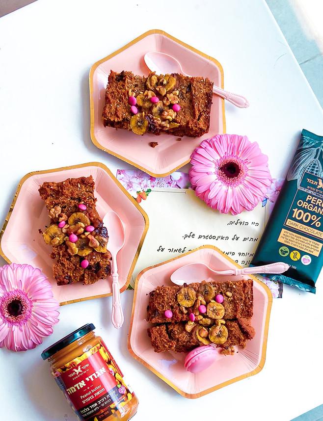 עוגת בוטנים בננה ושוקולד טבעונית ללא גלוטן