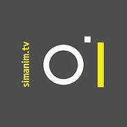 לוגו סימנים 2019-01.png