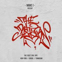 MANS+1+Recto.jpg
