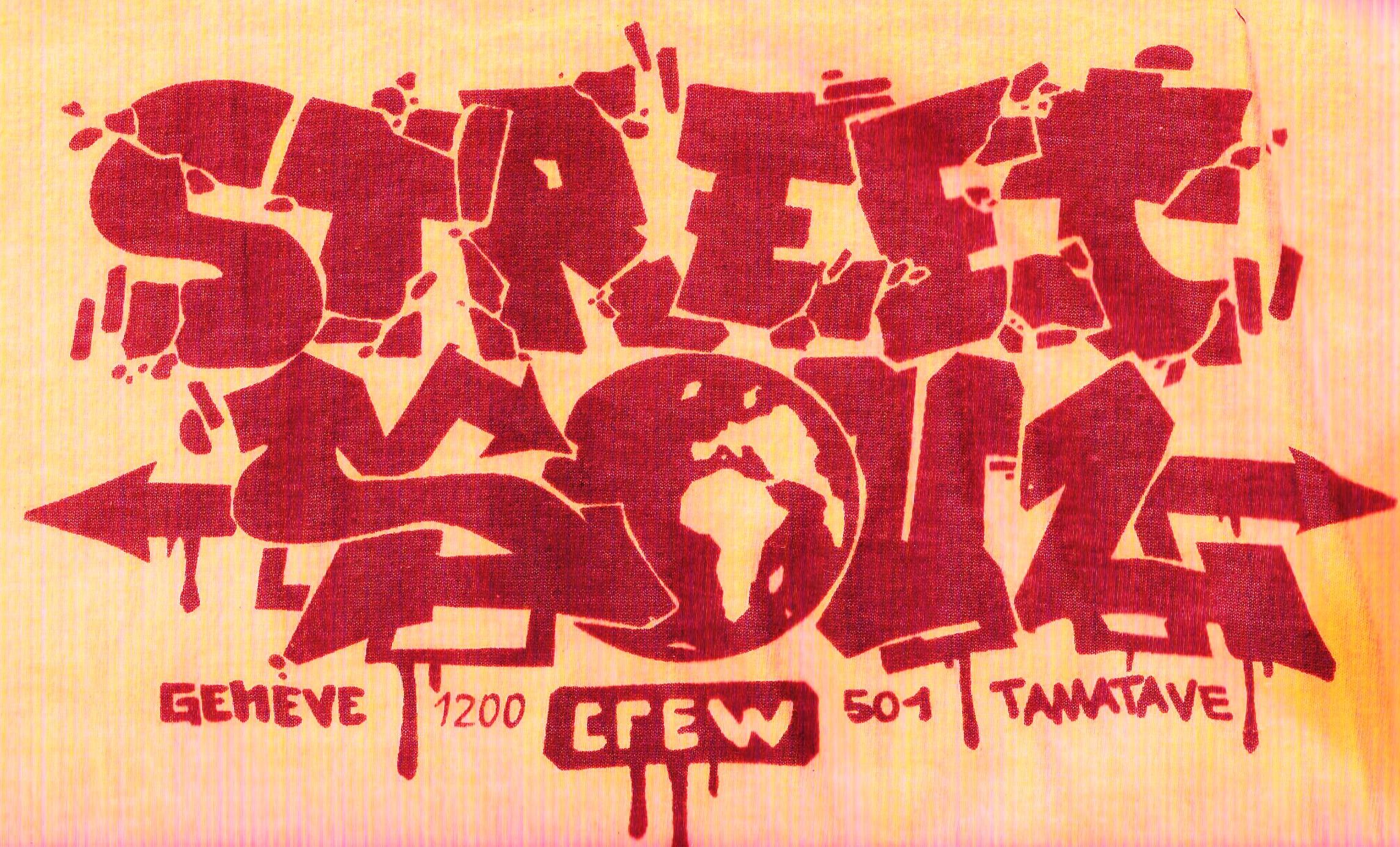 streetsoul2008 001.jpg