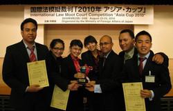 ILMCC UPH Asia Cup 2010