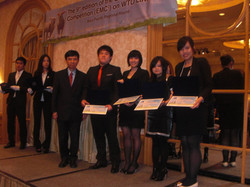 ILMCC UPH WTO Team 2011