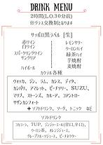 プレミアムコース +500円