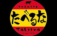 taverna_logo_A2_l.png