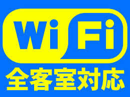 ファミテック Wi-Fi