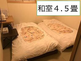 ホテルファミテック日光駅前 和室