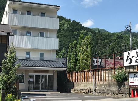 ホテルファミテック日光駅前 ブログ