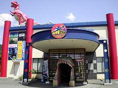 3D恐竜館.jpg