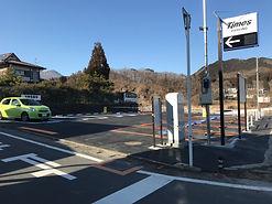 日光駅前タイムス ファミテック 提携