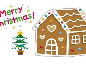 12月多語之夜:大家來~聖誕薑餅屋DIY