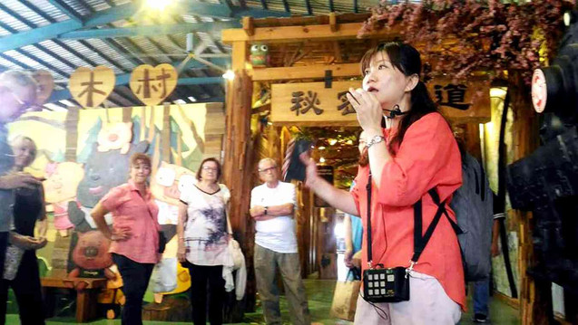 Local Cultural Tour