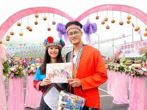 【秋】阿里山鄒族-生命豆祭-鄒!走!我們結婚吧