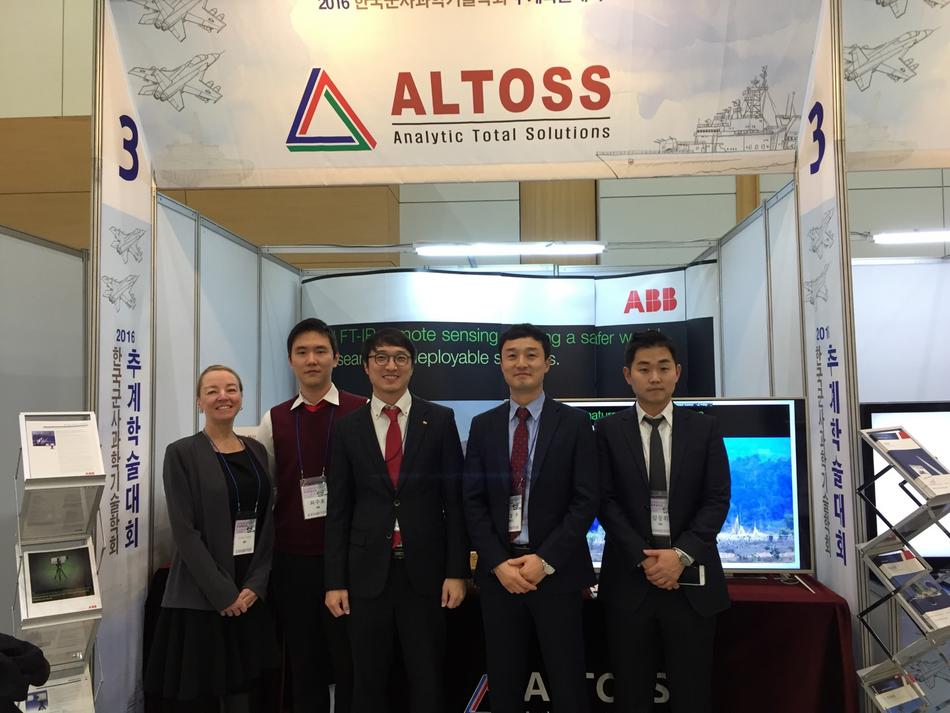 2016 한국군사과학기술학회, 추계학술대회