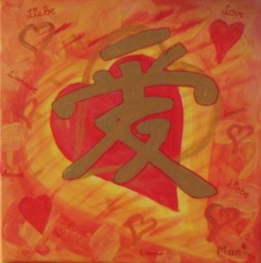 Liebe - Gemälde von Manfred Hilberger