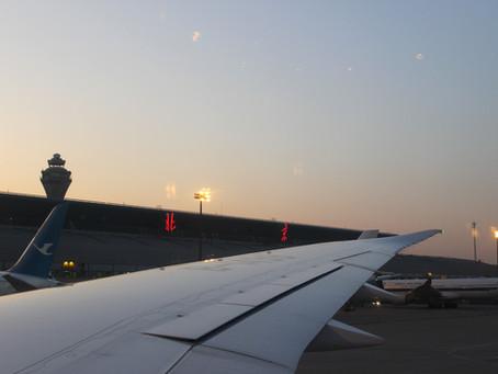 I'm in Beijing!