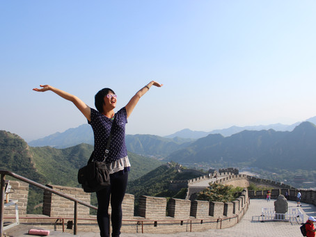 Practicing Resilience in Beijing - Prologue: Before the Internship