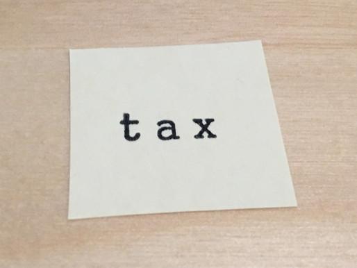 消費税込みの総額表示について
